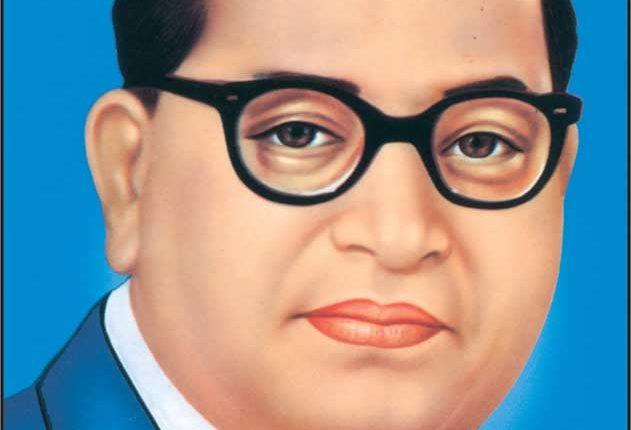Dr. Bhimrao Ambedkar