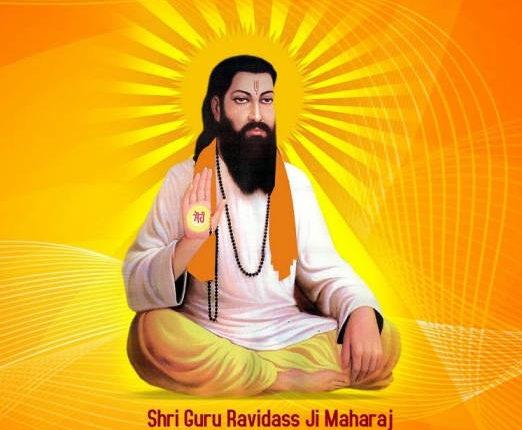 Sant Ravidas Documentry revised
